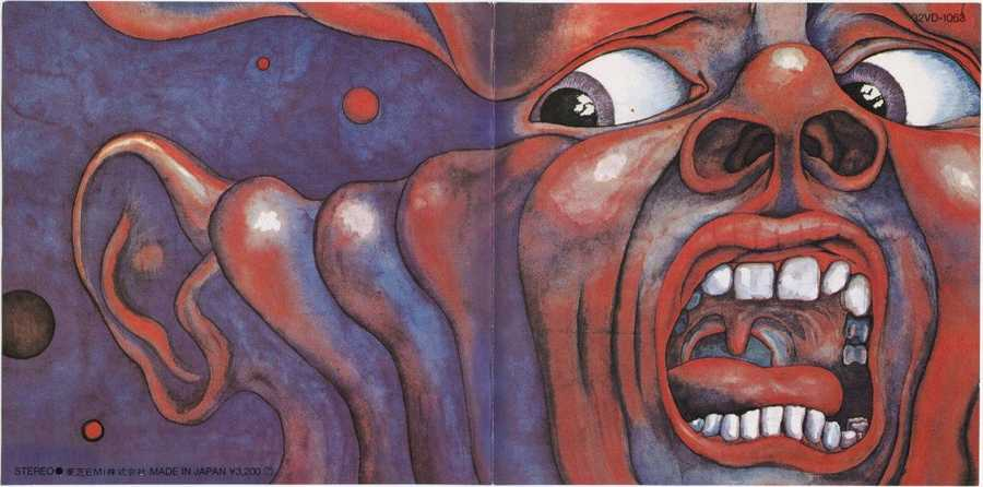 In the Court of the Crimson King 的日版封面